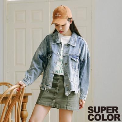 SUPER COLOR 韓版下擺不規則抽鬚刷破水洗牛仔外套