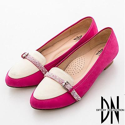 DN 繽紛馬卡龍 真皮水鑽邊帶尖頭鞋-桃