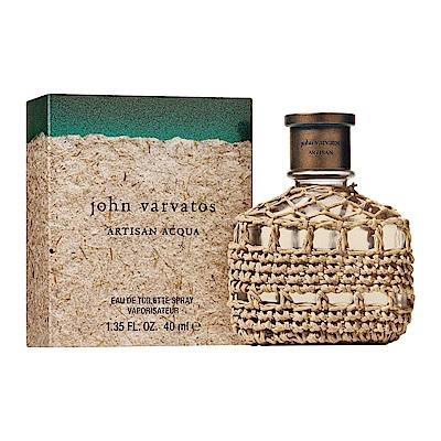 *John Varvatos 工匠海洋限量版男性淡香水 125ml