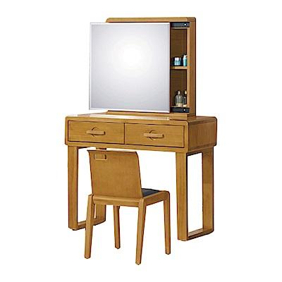 綠活居 普斯3尺實木立鏡式化妝台/鏡台組合(含化妝椅)-90x45x136cm-免組
