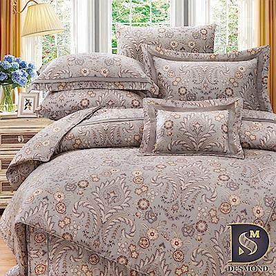 DESMOND 雙人60支天絲八件式床罩組 布列斯 100%TENCEL