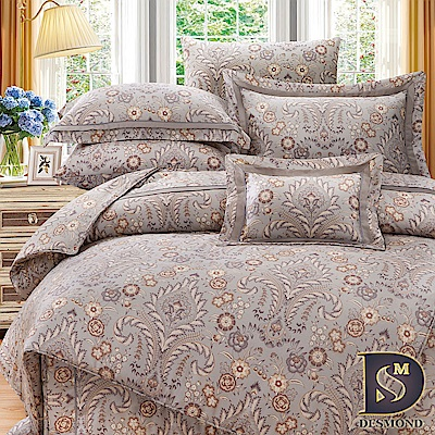 DESMOND 加大60支天絲八件式床罩組 布列斯 100%TENCEL