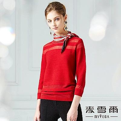 【麥雪爾】微透膚組織變化針織上衣-紅
