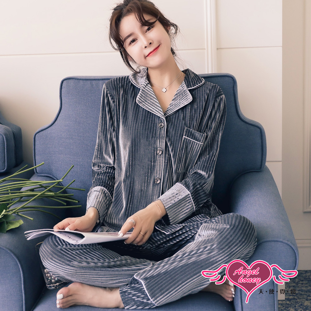 保暖睡衣 沉靜優雅 金絲絨二件式長袖成套休閒服(深灰F) AngelHoney天使霓裳