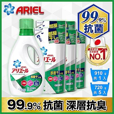 [時時樂限定] Ariel 超濃縮洗衣精1+5組(910gX1瓶+720gX5包)(一般/清香)