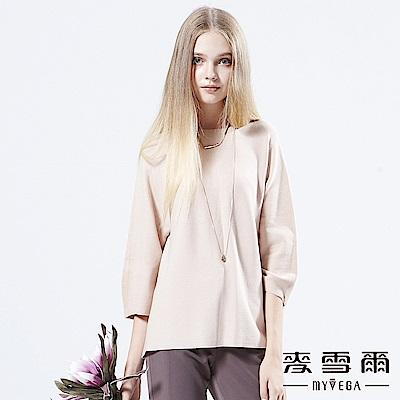 【麥雪爾】一體成型素色七分袖針織上衣-粉
