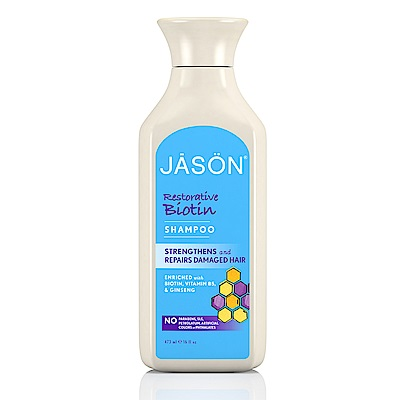 美國JASON B群修護洗髮精(473ml/16oz)