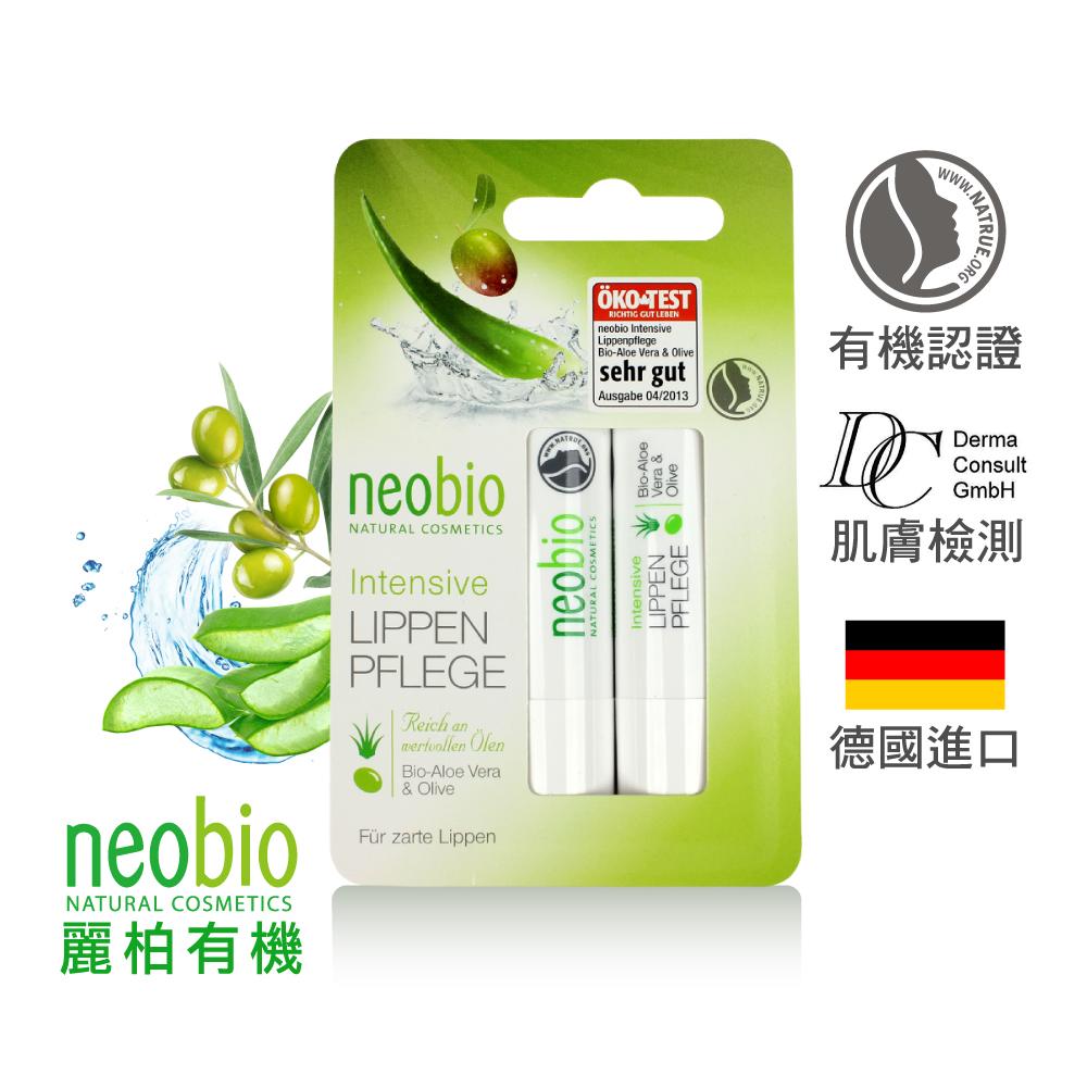 【麗柏有機 neobio】潤澤修護護唇膏 蘆薈+橄欖(2x4.8g)