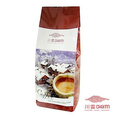 川雲 哥斯大黎加 拉米妮塔咖啡(一磅/450g)