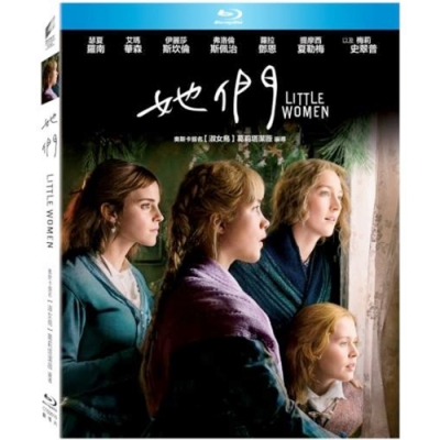 她們  Little Women (2019)  藍光 BD