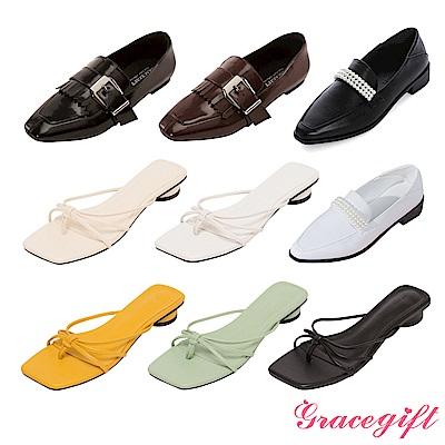[時時樂]Grace gift-主打熱銷精選鞋款$799
