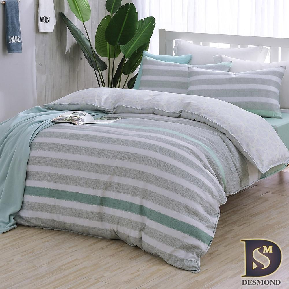 岱思夢 天絲兩用被床包組 3M吸濕排汗技術 單/雙/加大 均價 多款任選 (半青)