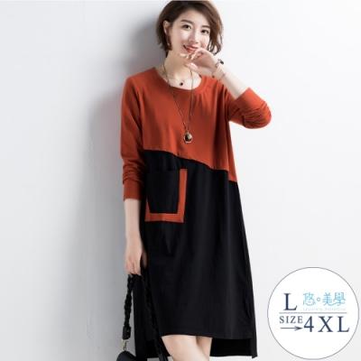 2F韓衣-韓系中大尺碼拼接單邊口袋洋裝-橘色(XL)