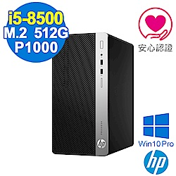HP-400G5-MT-8代-i5-W10P-商用