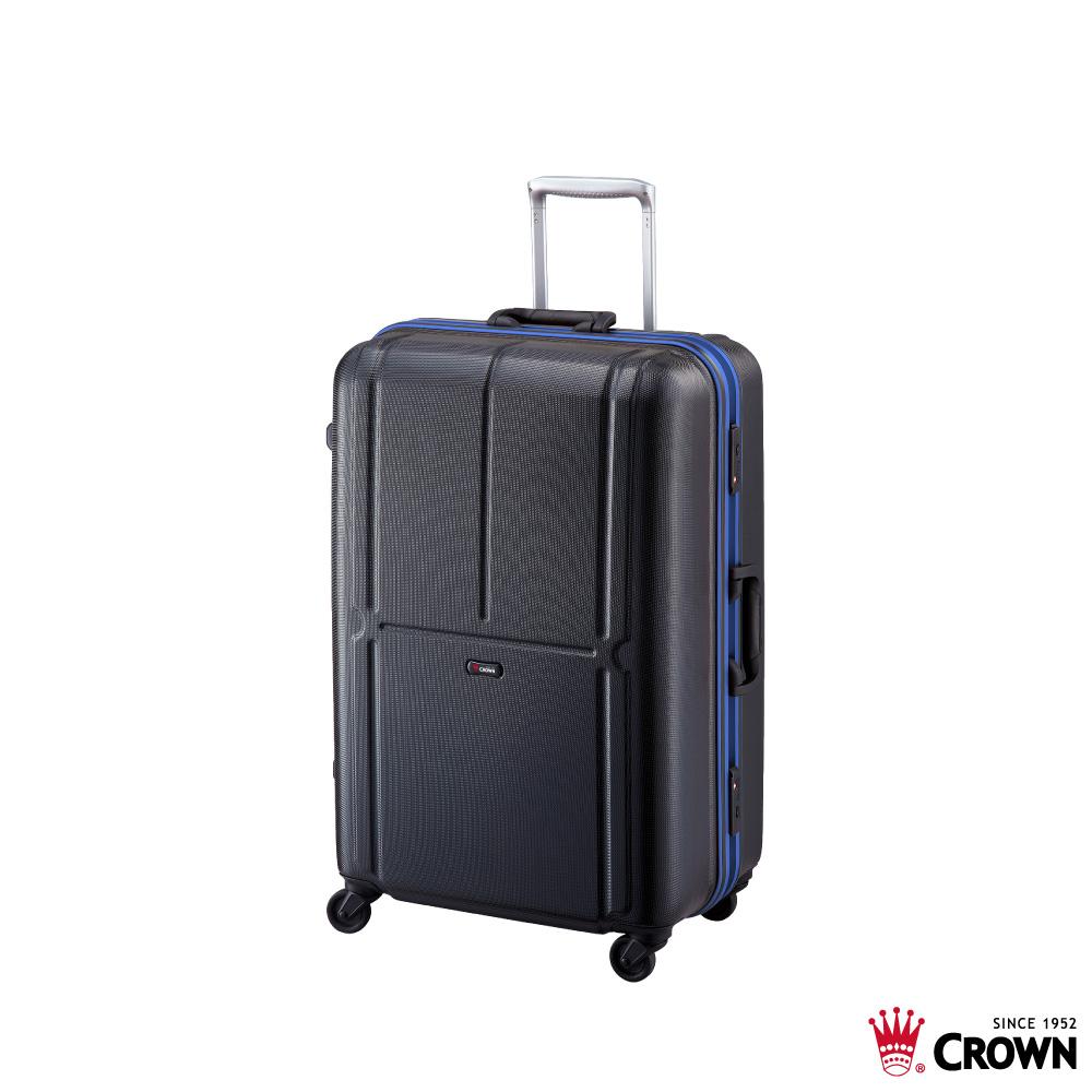 CROWN 皇冠 23吋彩色鋁框行李箱 旅行箱 黑色深藍框 product image 1