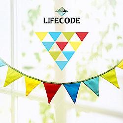 LIFECODE 14片帆布三角旗/露營裝飾-(附收納袋)