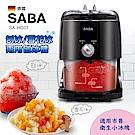 【品牌週】SABA 刨冰/雪花冰兩用刨冰機 SA-HC01