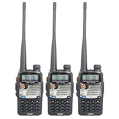 TCO VU-180 PLUS加強版VHF/UHF雙頻無線電對講機《一組3入》