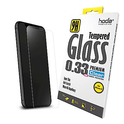 【hoda】iPhone X 2.5D高透光9H鋼化玻璃保護貼-非滿版