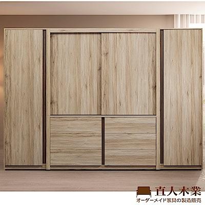 日本直人木業-MORAND北美橡木六抽滑門150CM加左右60CM開門衣櫃