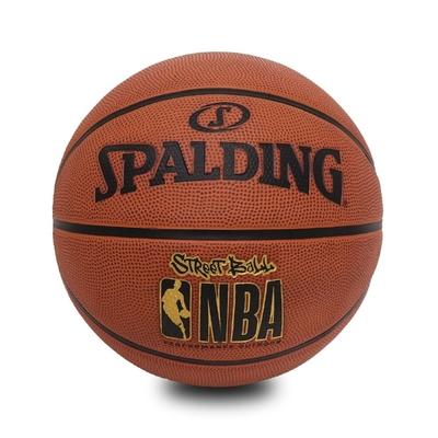 SPALDING 籃球 Street Rubber Ball 斯伯丁 7號球 室外 運動休閒 咖啡 金 SPA73799
