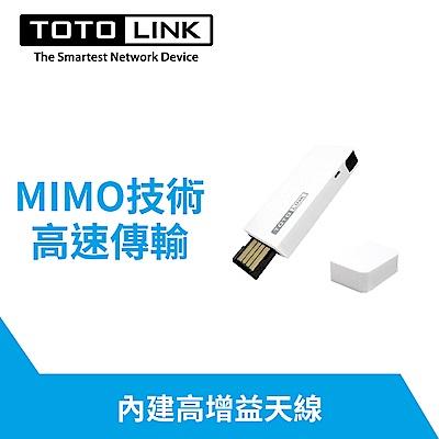 TOTOLINK 極速USB無線網卡 N300UM