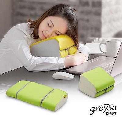 GreySa格蕾莎 折疊式午睡枕/靠腰枕-螢光綠