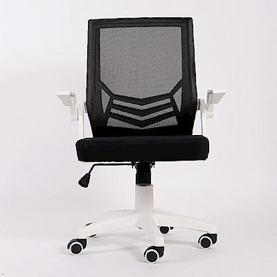 IDEA-時尚S型超透氣護腰人體工學電腦椅-PU靜音滑輪
