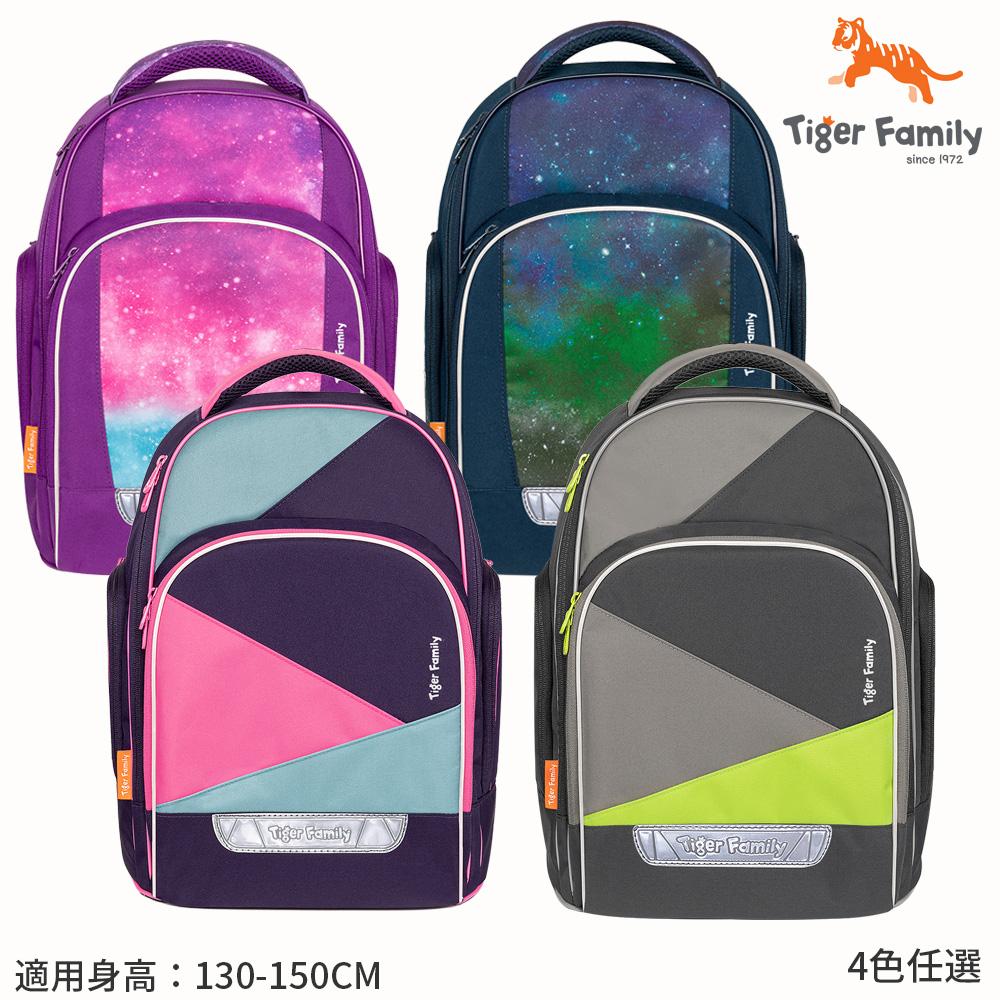 TigerFamily彩虹超輕量護脊書包-2020新款4色
