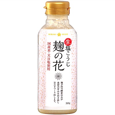 麴之花 鹽麴(350g)