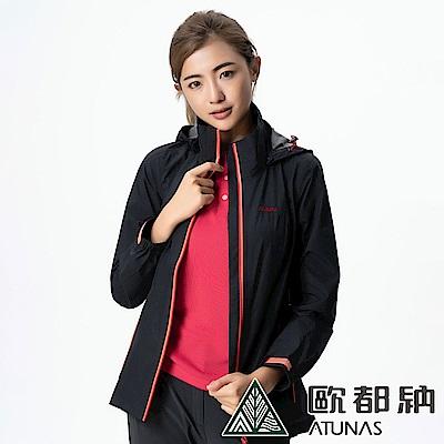 【ATUNAS 歐都納】GORE-TEX防水無氟單件式女外套A1-G1808W黑