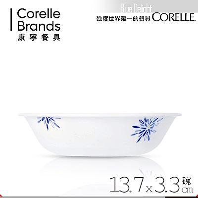 美國康寧 CORELLE 藍色喜悅點心碗 290ml