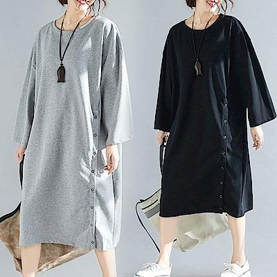 La Belleza素色圓領側下擺開釦棉料長版寬鬆洋裝