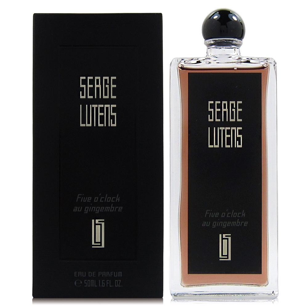 Serge Lutens Five o'clock 五時薑香 50ml