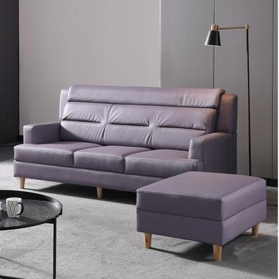 MUNA 波士頓貓抓皮紫色L型皮沙發 192X151X98cm
