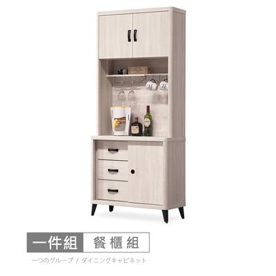 時尚屋 納希3尺碗盤櫃組 寬83.2x深40x高199.5公分