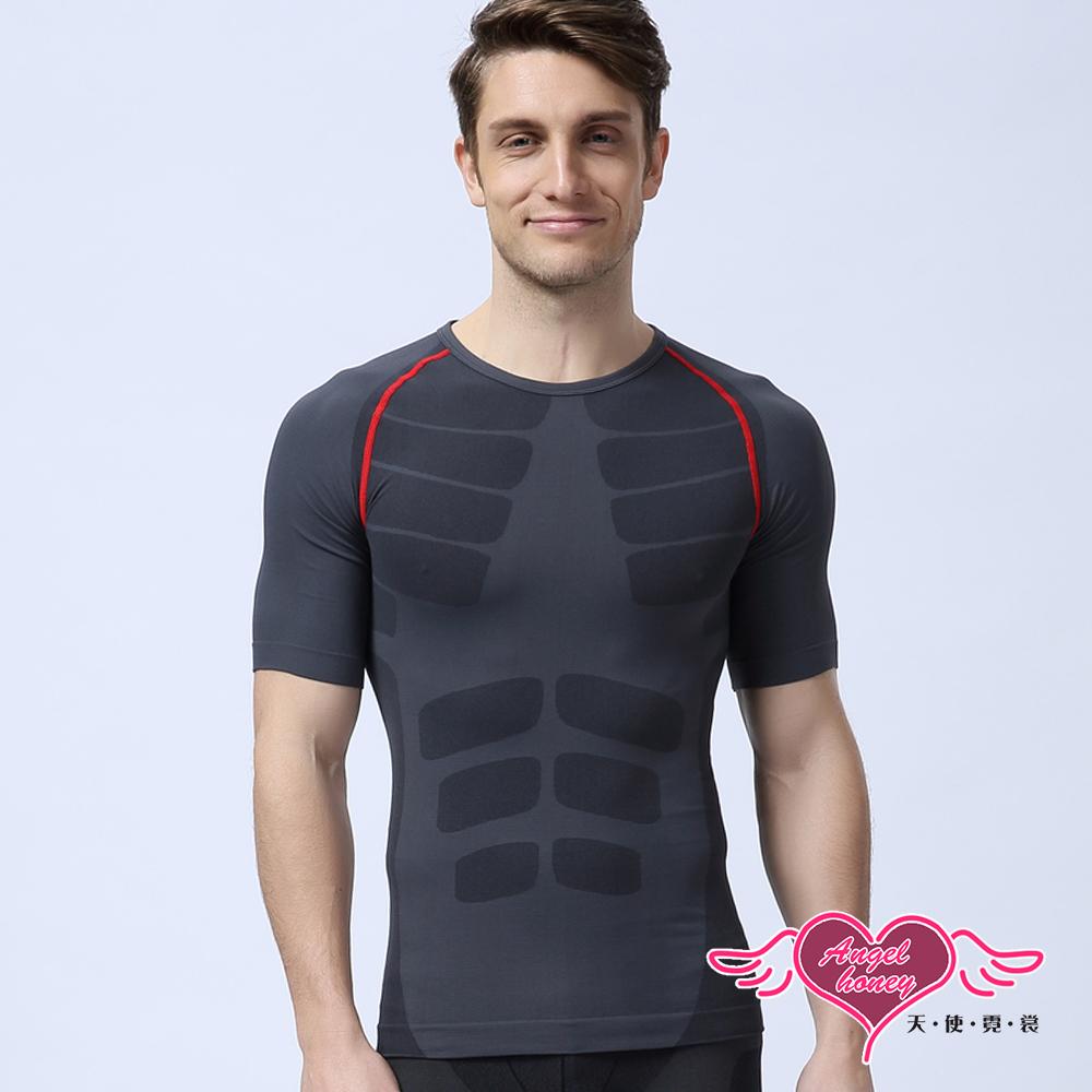 塑身衣 變身型男 收腹緊身平腹壓力衣(深灰M~XL) AngelHoney天使霓裳