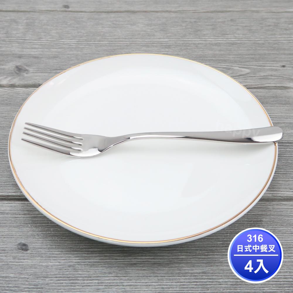 王樣日式316不鏽鋼中餐叉子(4入組)牛排叉