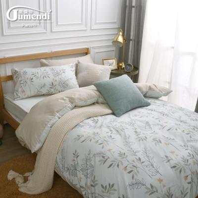 喬曼帝Jumendi-淡雅葉羽 法式時尚天絲雙人四件式被套床包組