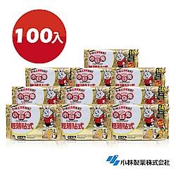 日本小林製藥小白兔暖暖包-貼式100入