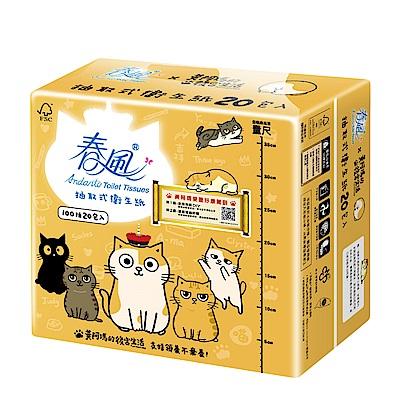 [時時樂限定]春風黃阿瑪卡通版抽取式衛生紙 100抽x20包x3串/箱
