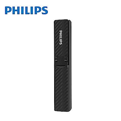 【Philips 飛利浦】輕巧便攜口紅型藍牙自拍棒 DLK3613N