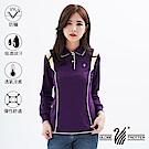 【遊遍天下】台灣製女款抗UV吸濕排汗機能POLO長衫L127暗紫