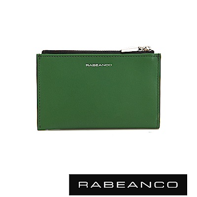 RABEANCO 頂級牛皮多功能拉鍊卡片套 綠