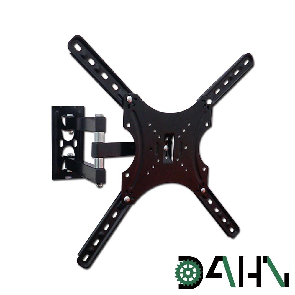 DAHN達恩 14~42吋液晶電視伸縮旋轉壁掛架/懸臂式電視支架