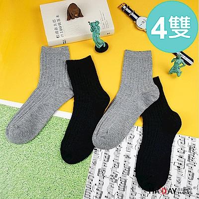 HADAY 男襪 討厭白色壓紋款 細膩高針舒適棉 黑灰世界 中筒 4雙組