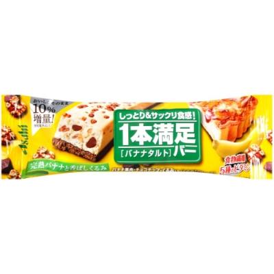 ASAHI 滿足香蕉塔風味棒(46g)
