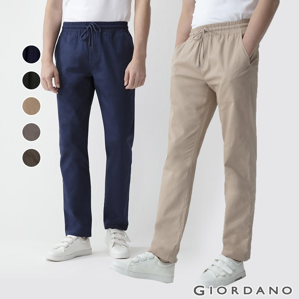 【時時樂】GIORDANO男裝素色抽繩休閒長褲(5色任選)