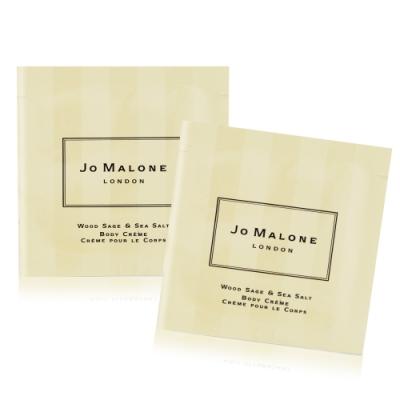 *Jo Malone 鼠尾草與海鹽潤膚霜5mlX2