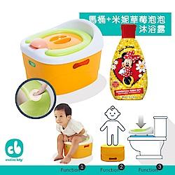 【Creative Baby 創寶貝】多功能三合一學習軟馬桶+米妮草莓泡泡沐浴